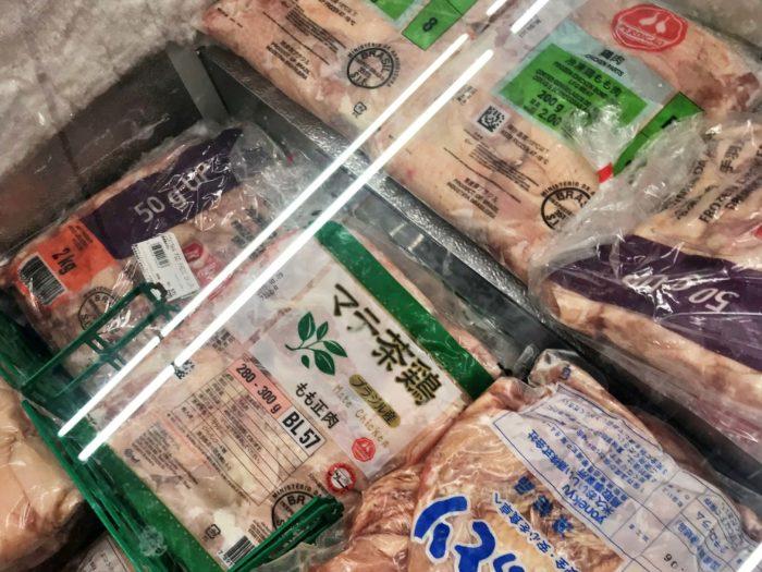味付き冷凍鶏肉
