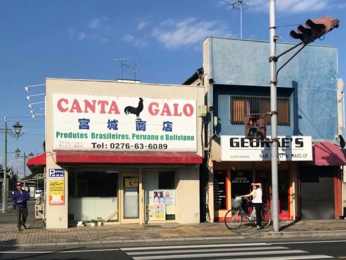 駅前の食品店