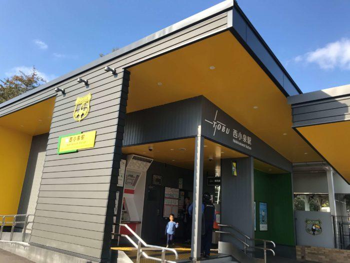 黒黄緑のブラジル風駅舎
