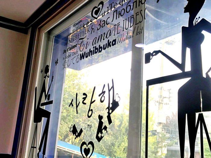 窓の「愛してる」の文字