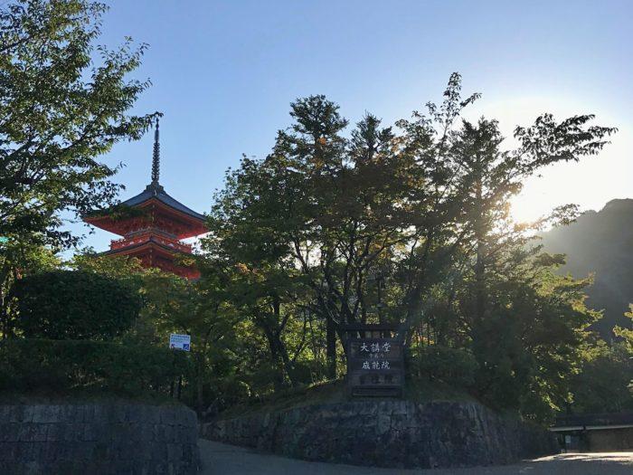 五重塔と太陽