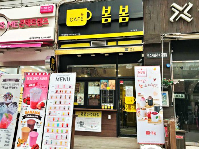 黒と黄色基調の店舗