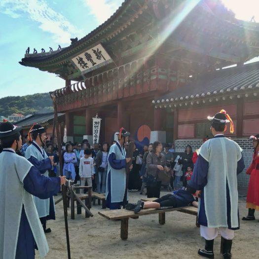 朝鮮時代の拷問体験