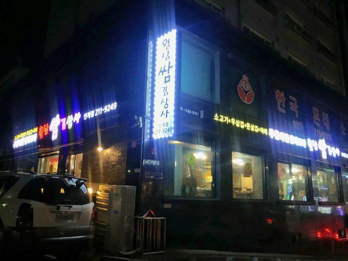 坂の角にあるレストラン