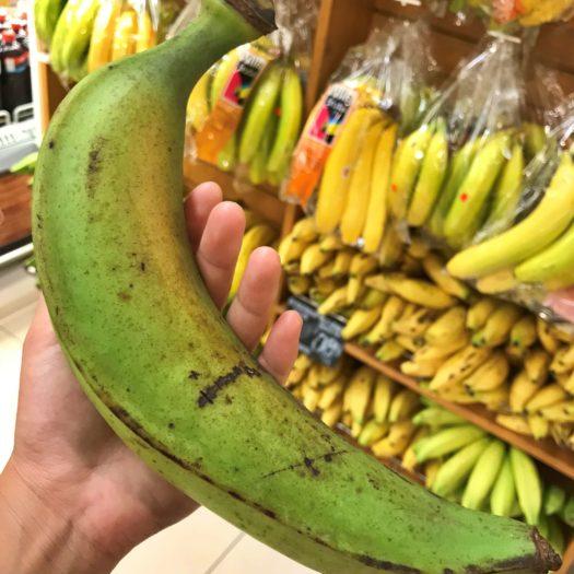 大きすぎるバナナ