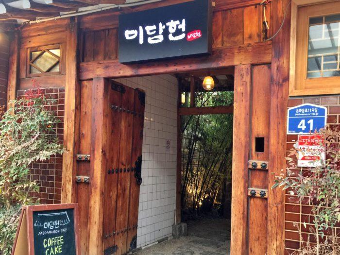 韓モダンなカフェ