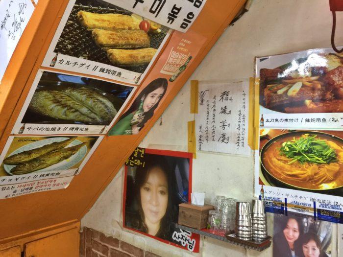 写真と日本語付きのメニュー