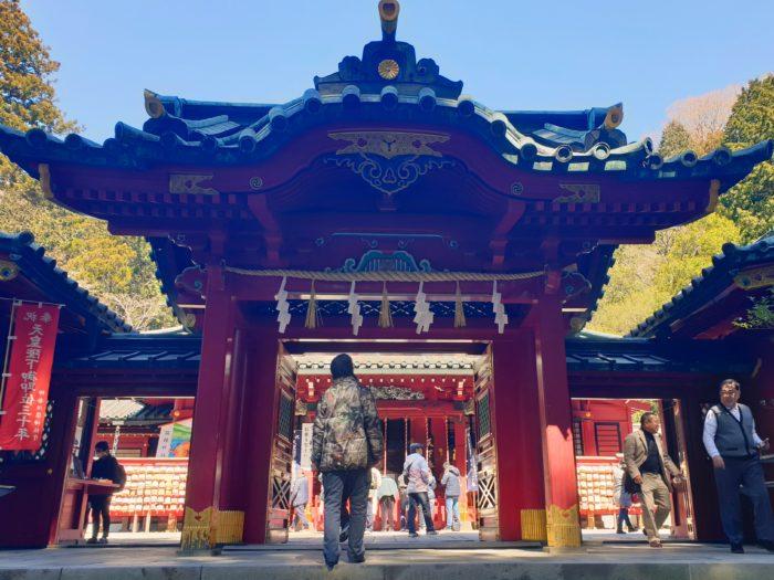 箱根神社の正面