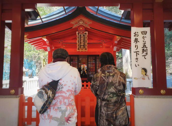 九頭龍神社で揃って御祈願
