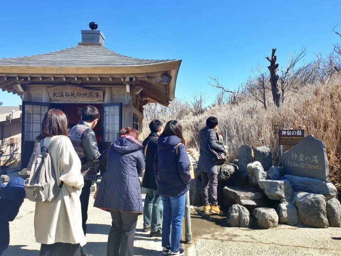 延命地蔵尊と神泉の湯