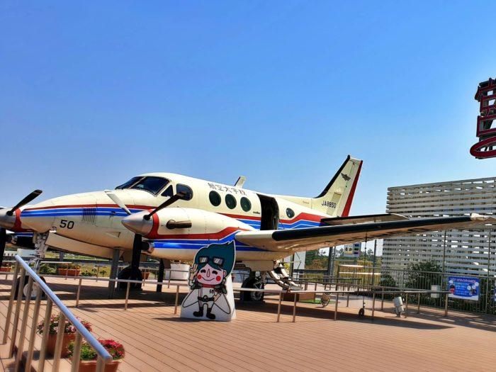 展示されている航空自衛隊の飛行機