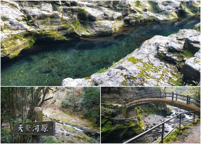 天安河原ぼ散歩道と透き通った水