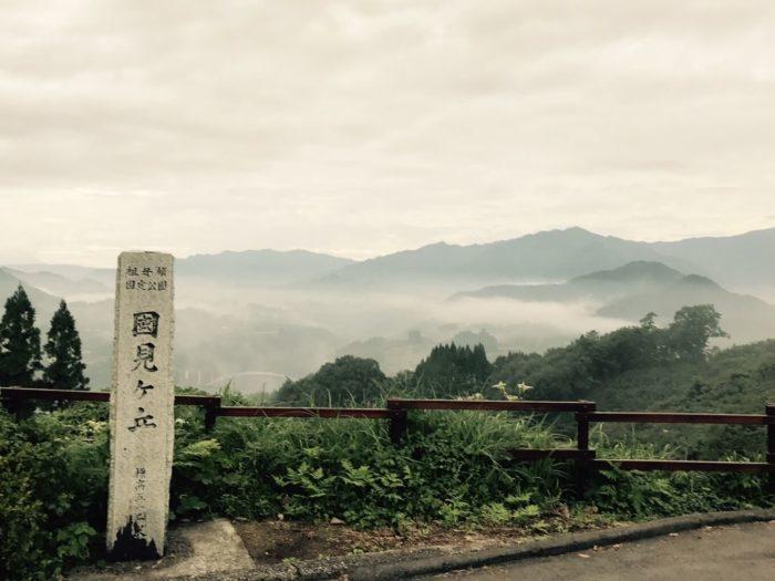 国見ケ丘からの景色
