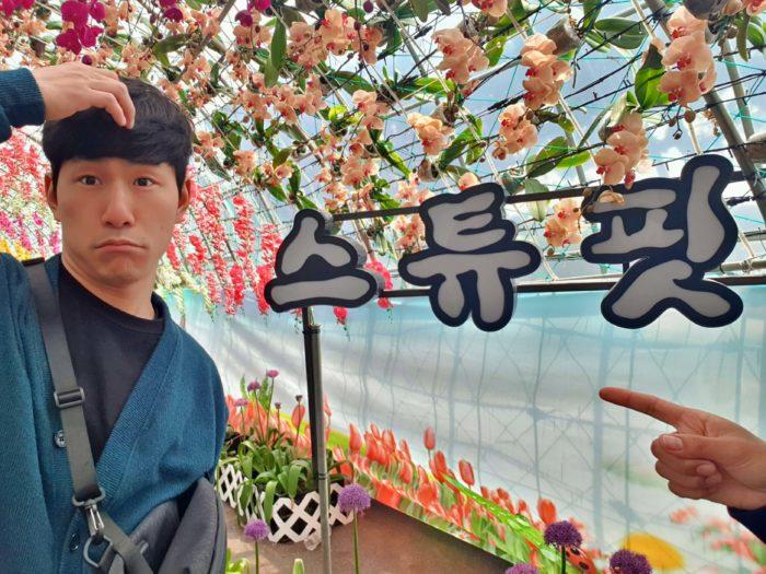 韓国文字のフォトスポット