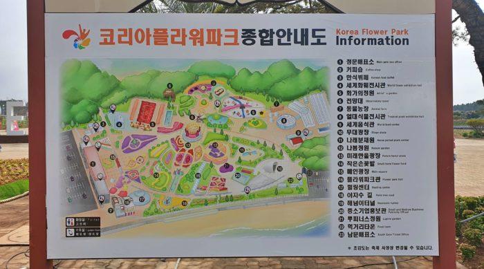 フラワーパークの地図