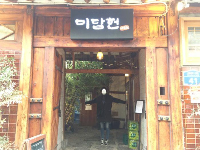 木造りの入り口