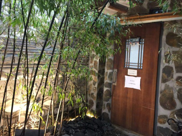 お手洗いと竹の照明
