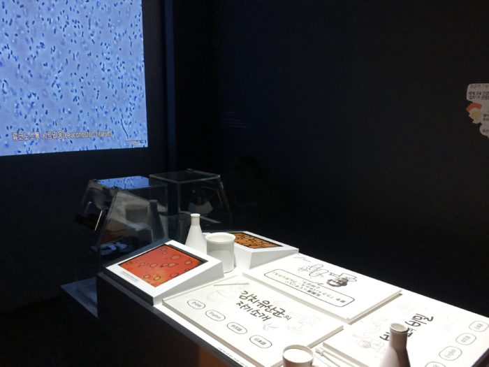 科学者の部屋