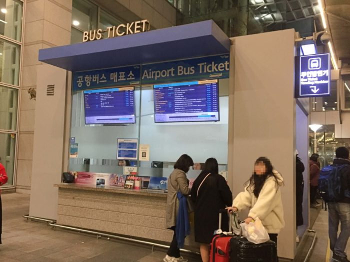 仁川空港 チケットカウンター