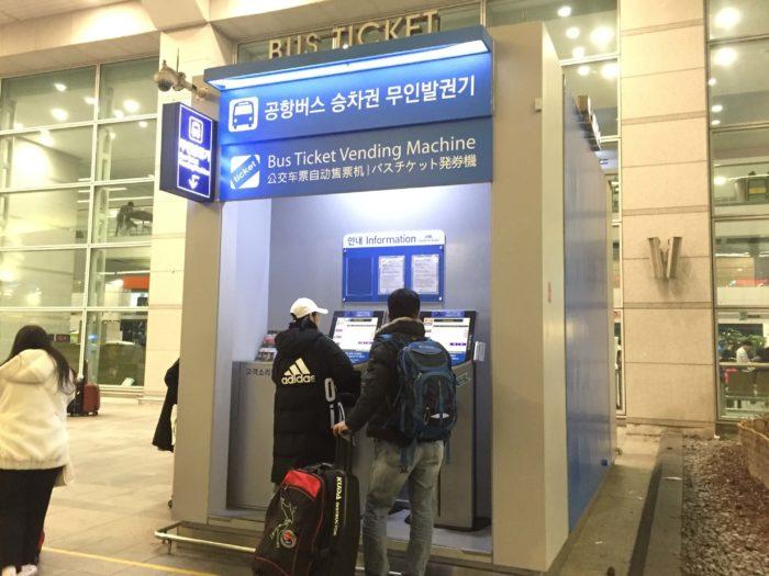 仁川空港 チケット販売機