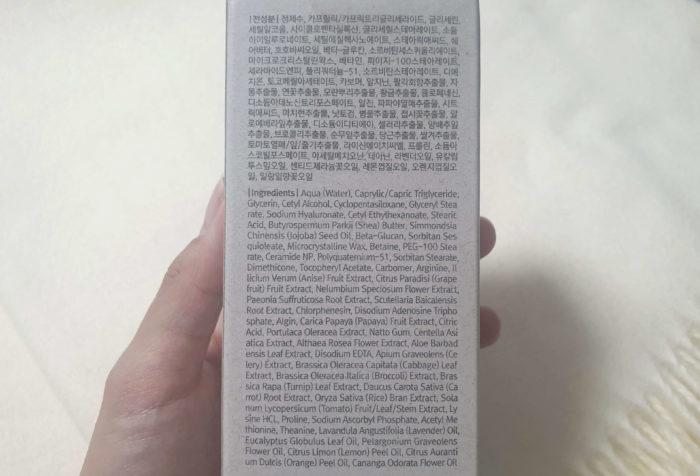 パッケージの成分表示