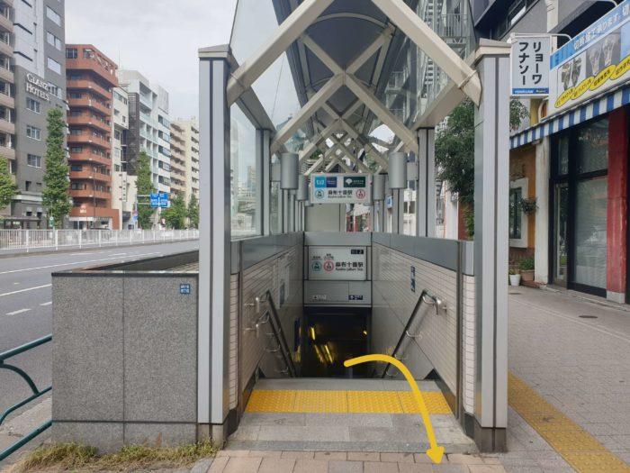 麻布十番駅2番出口