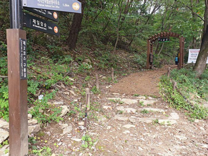 ハイキング道の入り口