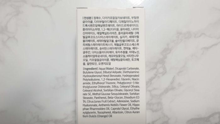 全成分(韓国語・英語)