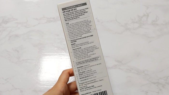 裏面の韓国語シール