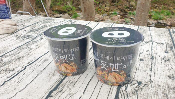 済州島の黒豚ラーメン