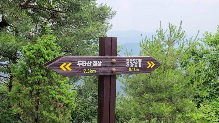 参道の標識