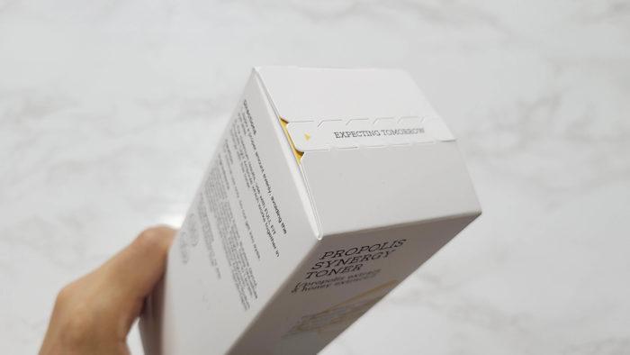 箱上の開け口1