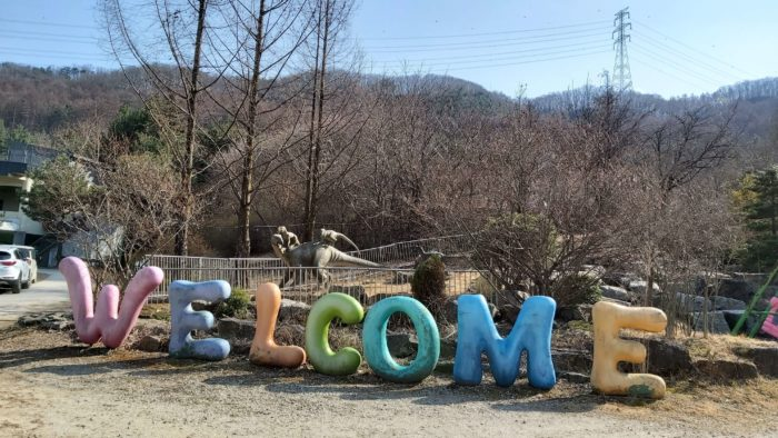 WELCOMEのオブジェ