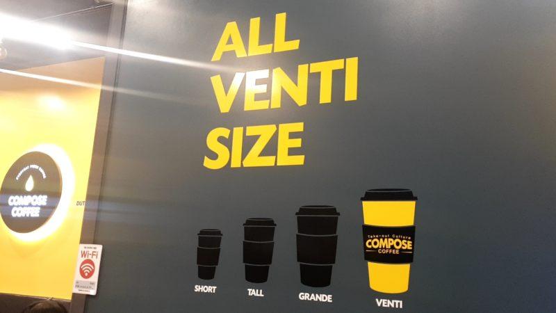 all VENTI size