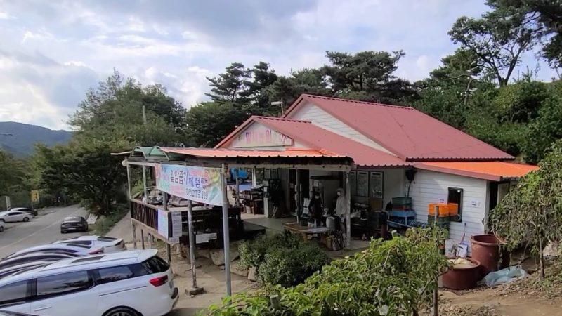 栗農園(ミルジェノンウォン)
