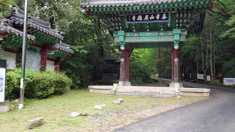 カンドクサの門