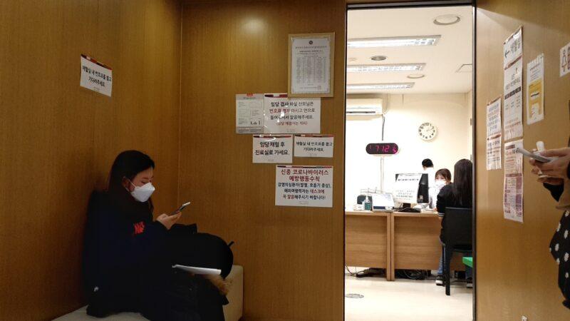 ドンタン産婦人科の採血室