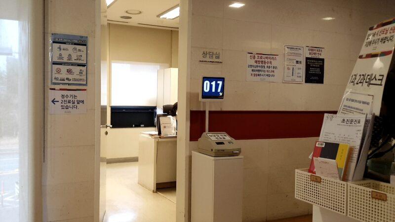 ドンタン産婦人科の妊婦相談室