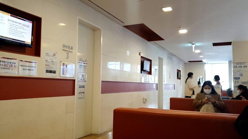 ドンタン産婦人科の待合室