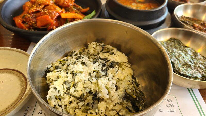 高麗アザミの炊き込みご飯1
