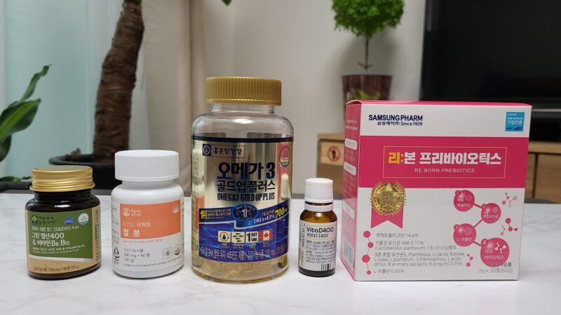 妊娠中期 栄養サプリ