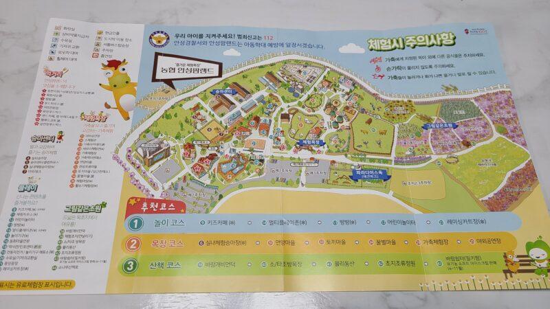 안성팜랜드 園内地図